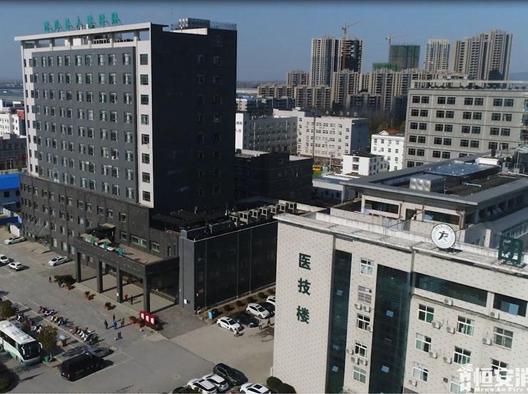 团风县人民医院